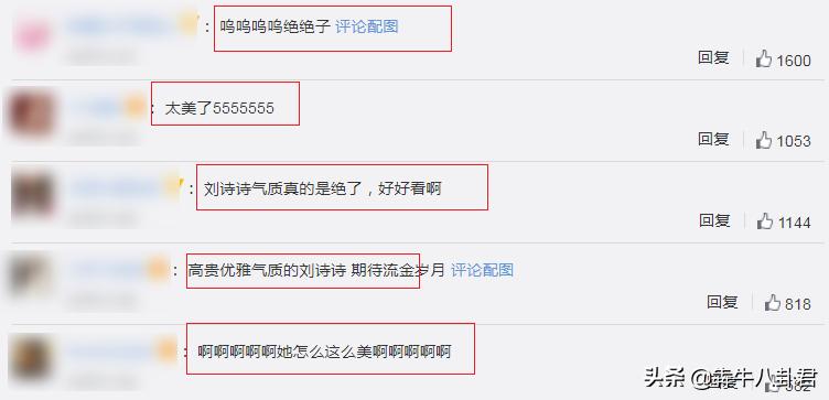 刘诗诗出席时装电影晚宴,因气质好上热搜,被网友赞像豪门里千金