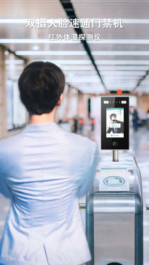 隨著人臉識別技術的飛速發展,人臉識別已經成為智能門禁中的一大亮點和趨勢。近兩年一些高新技術企業紛紛專注於人臉識別技術的開發,人臉識別智能設備也不斷在更新迭代中,就草莓视频下下载安装色板