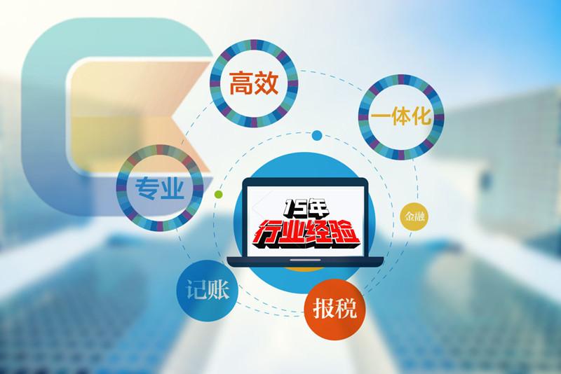 广州办理劳务派遣许可证