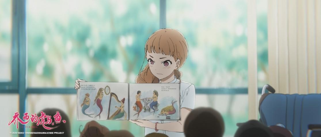 《乔西的虎与鱼》公布终极海报 上演治愈系青春爱情童话