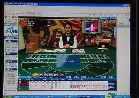 网赌回忆录:输了200万,还进了局子。图啥?!