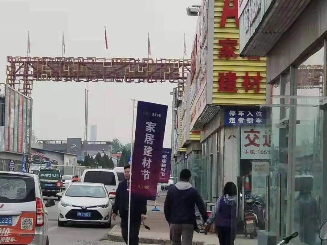 """开春第一惠!方润""""家居建材节""""活动盛大开启"""