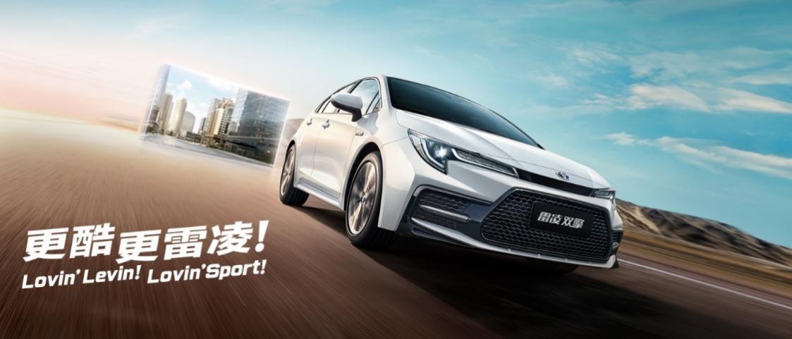 广汽丰田7月销量75,130台,赛那即将实车亮相