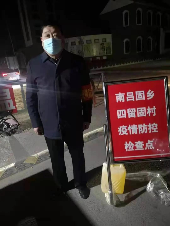 坚决把病毒阻击在村庄之外:南吕固乡疫情防控记实
