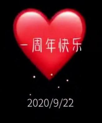 陈乔恩艾伦庆恋爱一周年,多少人想问什么时候结婚呢?