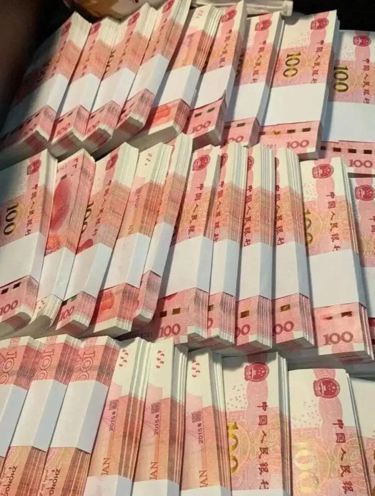 余额宝一千元一天收益(学生一千块钱如何投资)