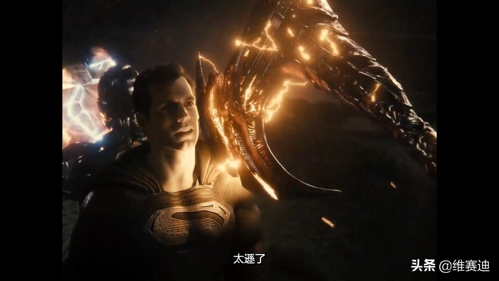 《正义联盟》导剪版,超人依旧碾压众生,4个小时大部分是文戏