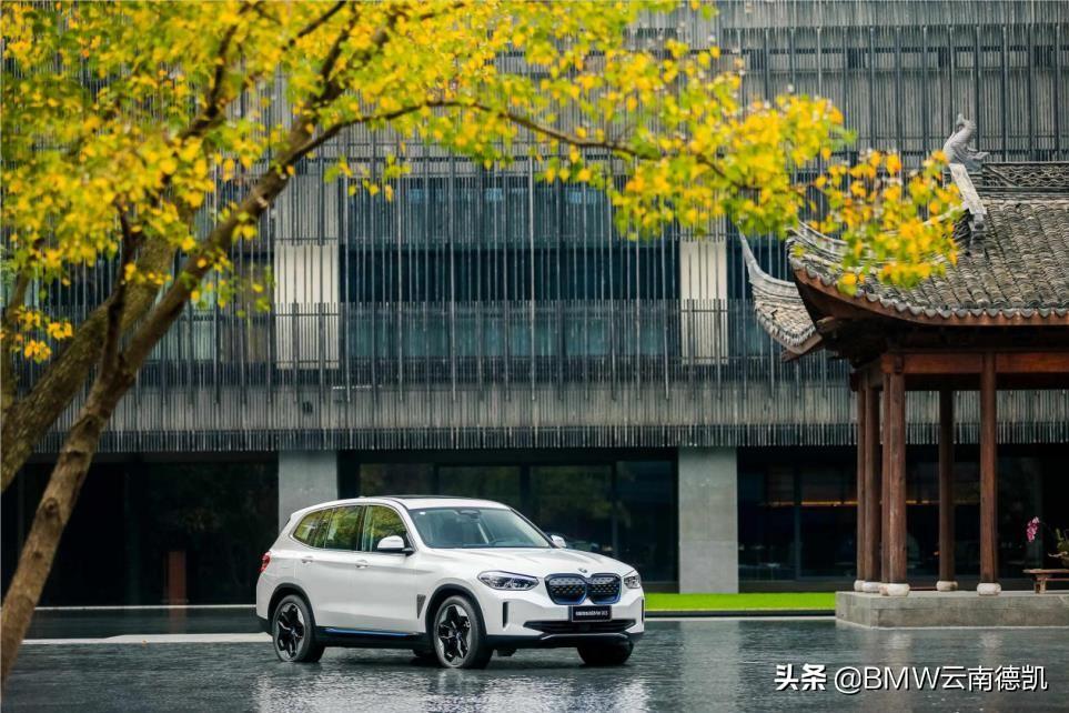 至臻品质创新纯电动BMW iX3