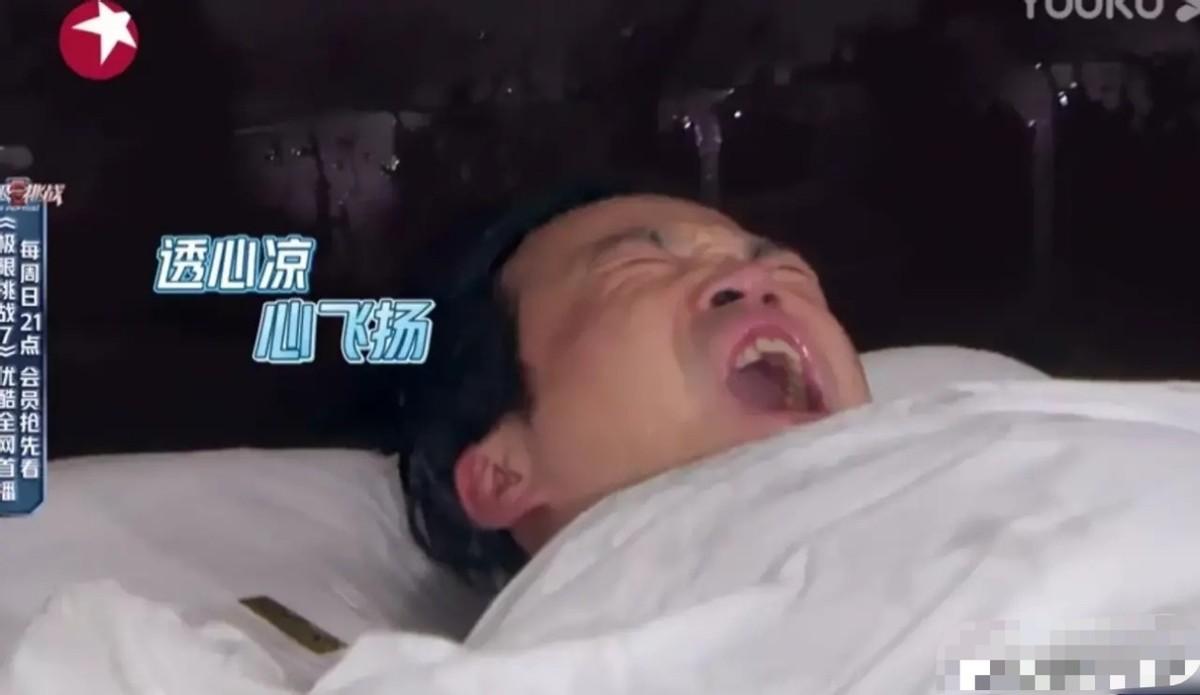 《极限挑战7》首播遭吐槽,嘉宾阵容大换血,王迅被新人欺负惨了