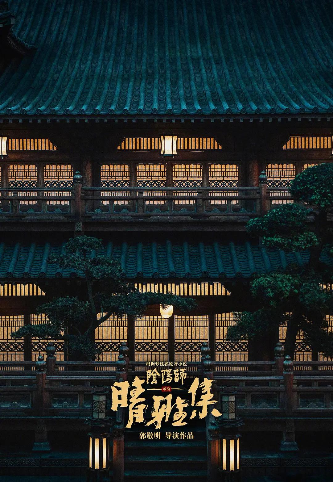 电影《送你一朵小红花》迅雷电影4K.HD国语中字1080p.HD下载