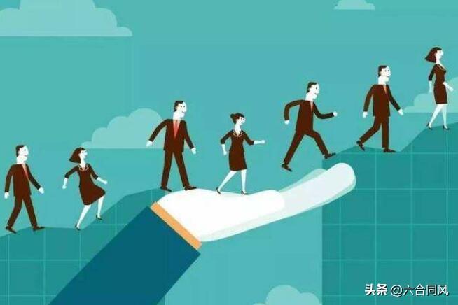 企业灵活用工:该如何灵活,难点在哪?如何提升归属感?
