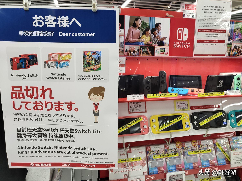快乐升级:明明有中国版淮安掼蛋网为何中国玩家依旧买爆日版?