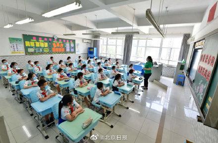 北京市教委不建议返校就考试,学校可按规定开空调