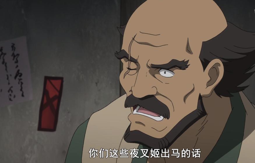 半妖的夜叉姬:兽兵卫成了任务NPC?诸叶打怪升级还能赚赏钱
