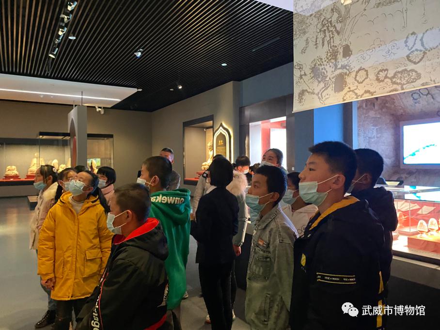 温暖进驻心间——大红沟留守儿童亲情关爱实践引导活动走进武威市博物馆