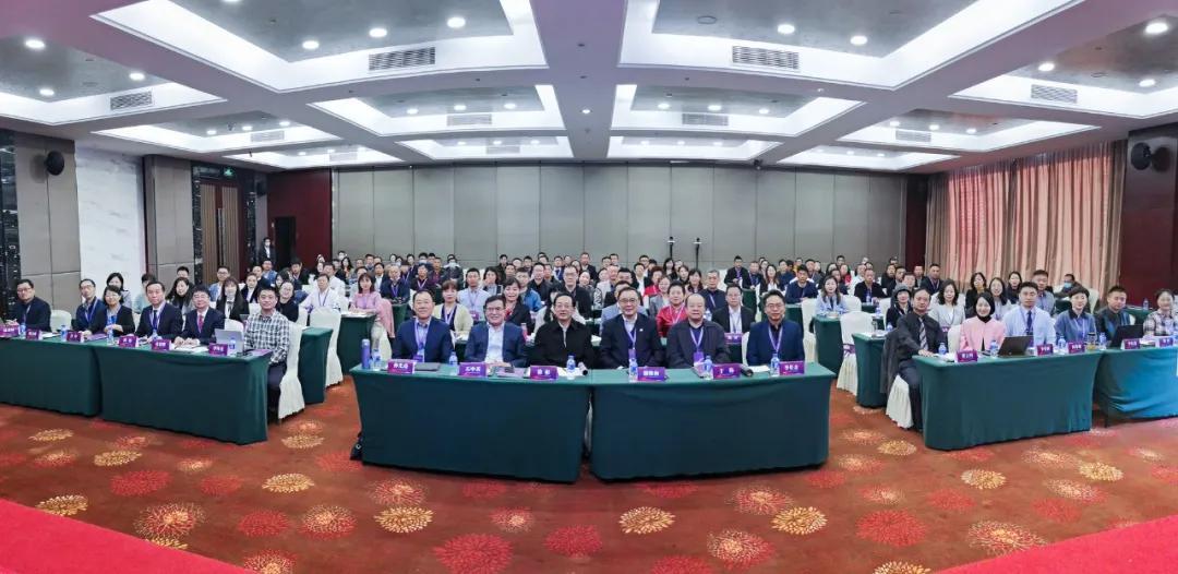 清华大学第二届教育博士论坛暨新时期卓越校长领导力研讨会成功举办