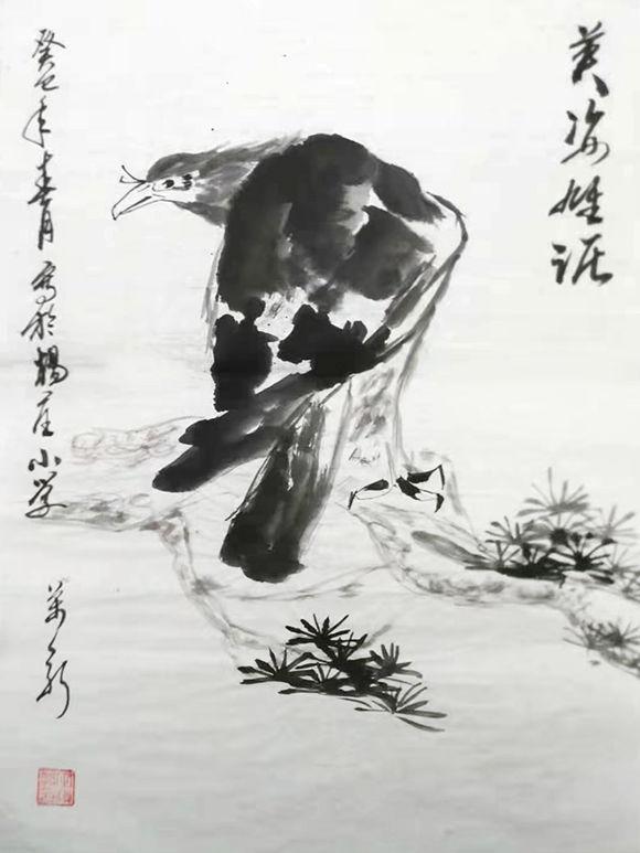 书画家田万永——笔墨横姿 气韵生动