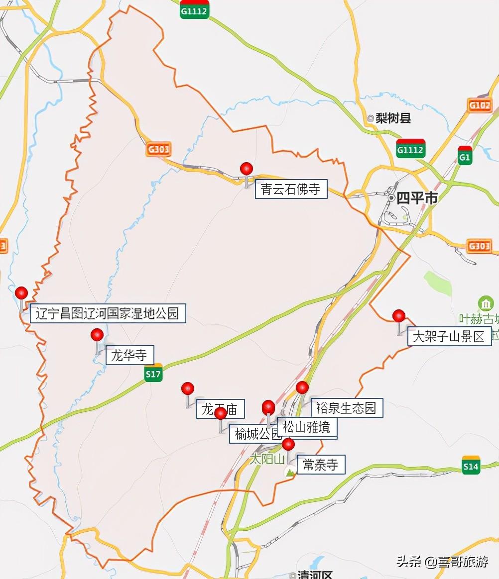 铁岭市昌图县有哪些值得游玩的景点?自驾游路线怎么走?
