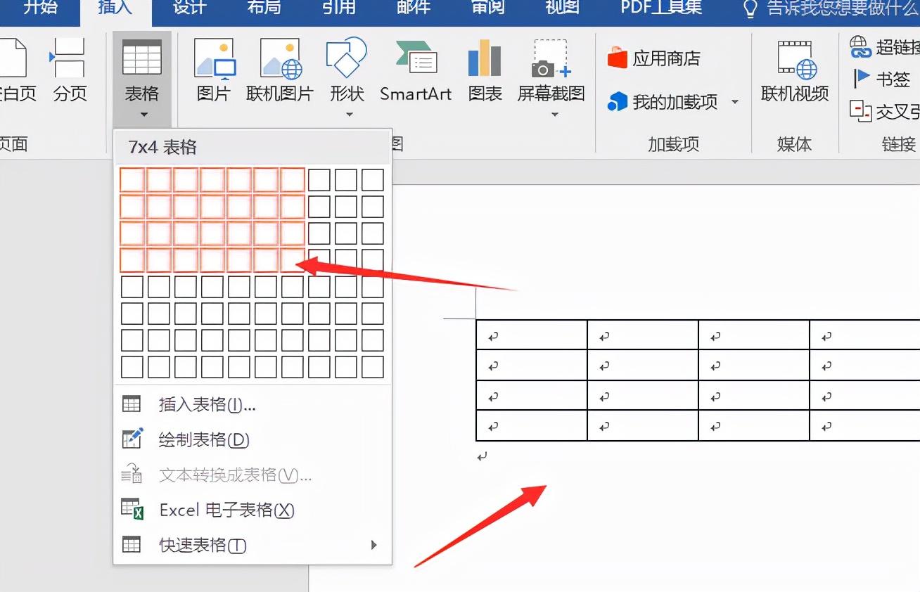word文档怎么做表格?方法来了