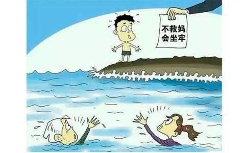 女友和母亲同时掉进河里先救谁?世纪难题已经解决。