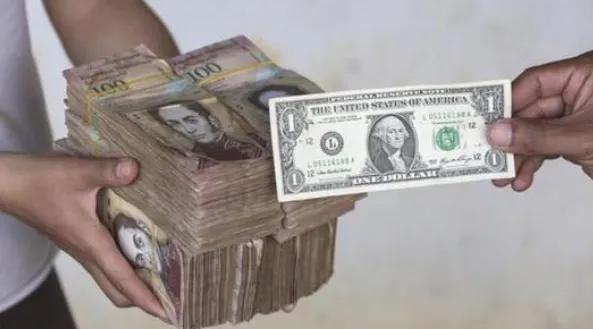 """""""通货膨胀""""来临,钞票与房子将不再值钱,未来什么东西更保值?"""