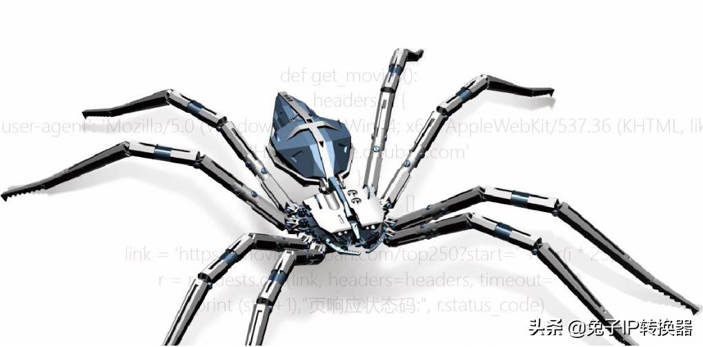为什么网络爬虫会用到动态IP?动态IP在网络爬虫