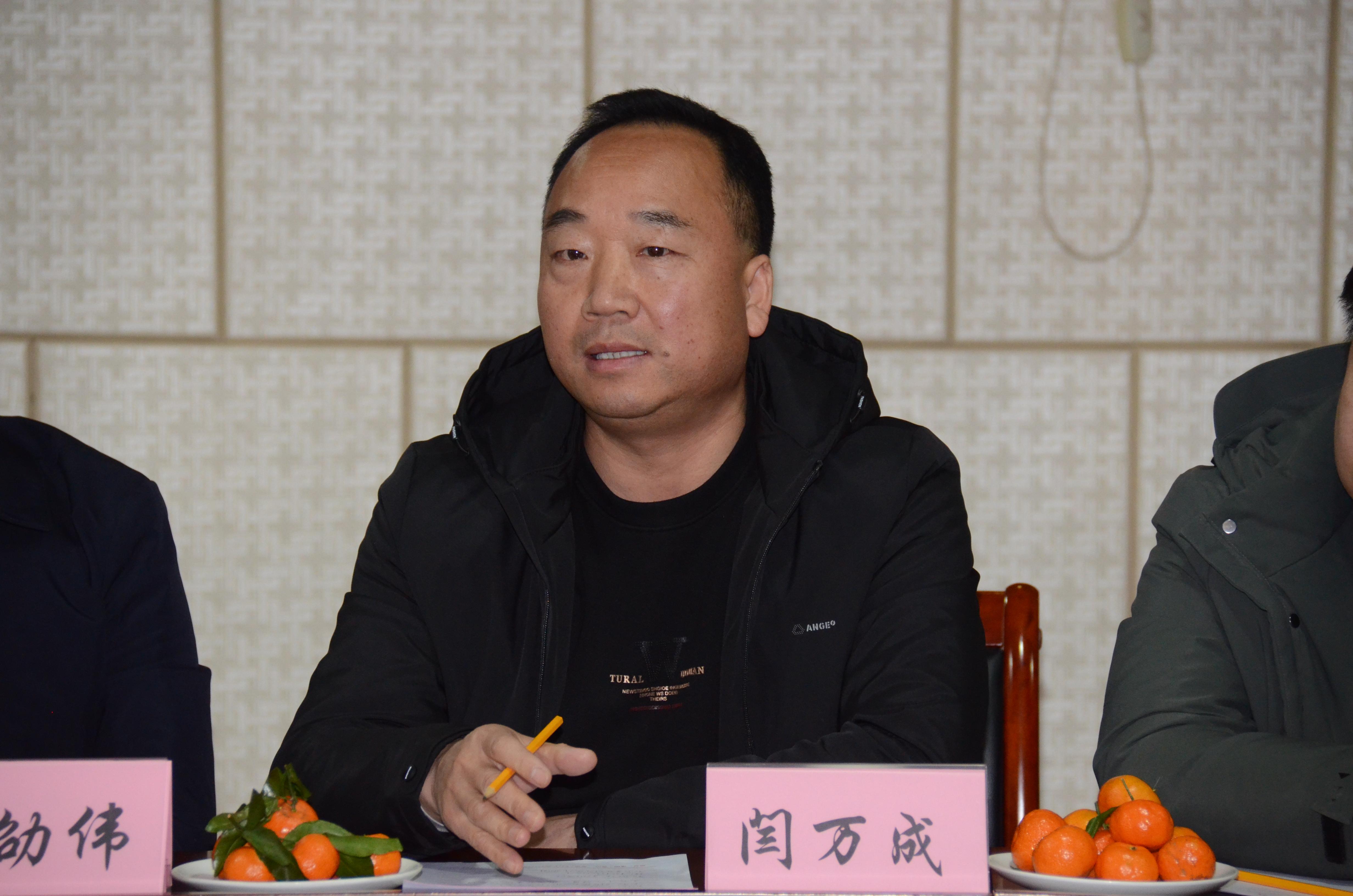宜阳县文旅局携手万景旅业吹响2021年文旅工作新号角