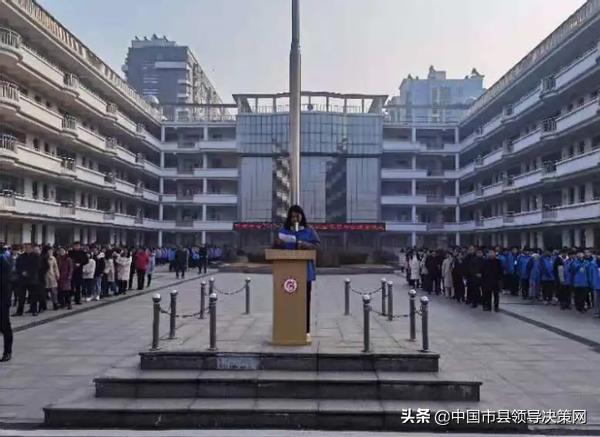 建湖中专举行2019-2020学年中职国家奖学金颁奖仪式