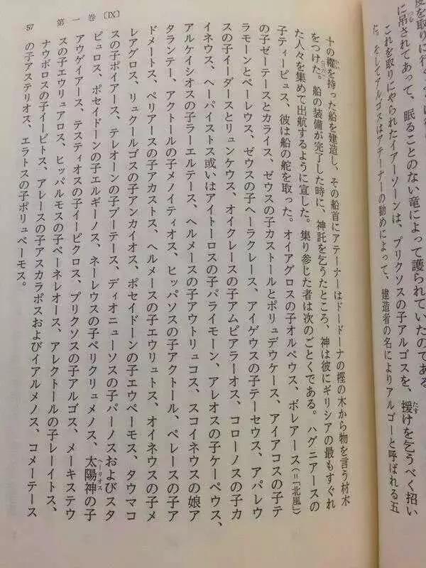 日语学习:日语到底难不难?看完你就知道了