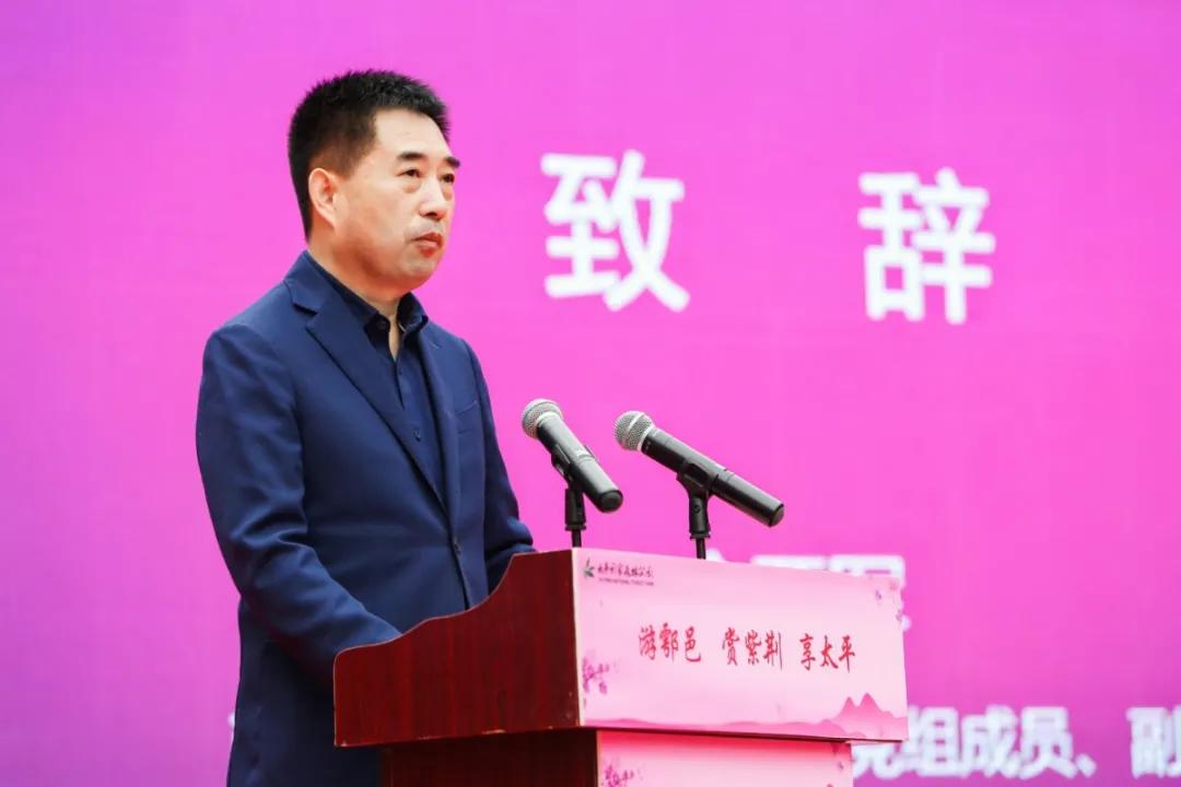 山水秦嶺 | 鄠邑&西旅政企攜手 第十七屆紫荊花季盛大開幕