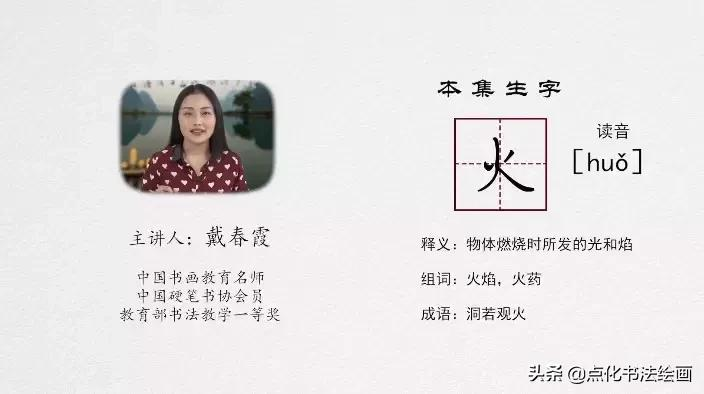 点化教育书画课程再次被列入江西省教育厅电教馆征订及使用目录