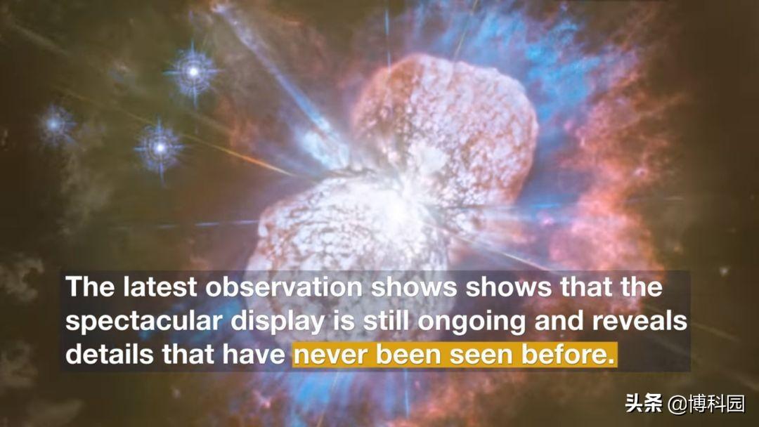 好壮观!哈勃望远镜拍摄到:7500光年外的宇宙烟花