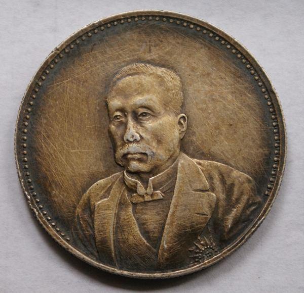 民国大总统徐世昌,当总统当得几乎破产,中外难见