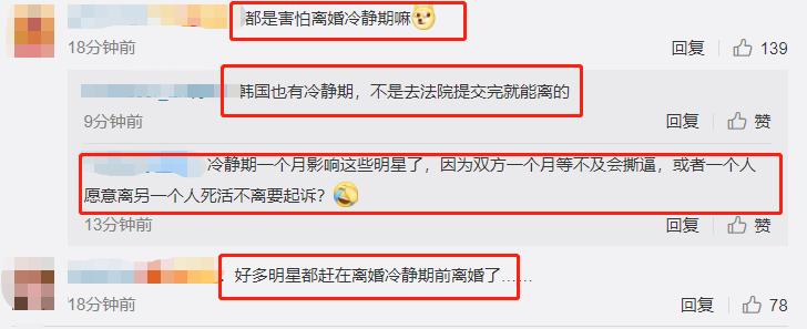 高梓淇蔡琳被曝已離婚,結婚6年女方獨自帶娃,年前已有離婚預兆