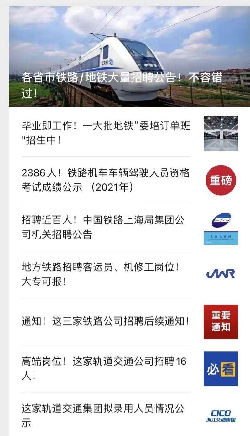 """毕业进国企,福利好,待遇高;武汉科技职业学院学生很""""清高"""""""