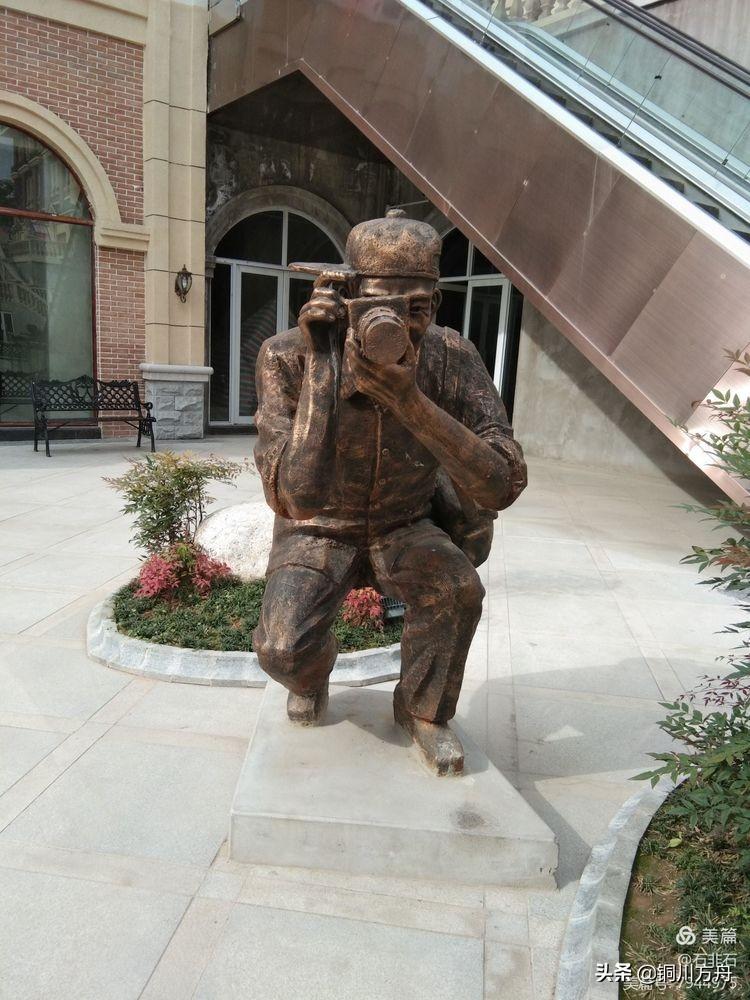 铜川文化宫的铜塑像作者:石非石