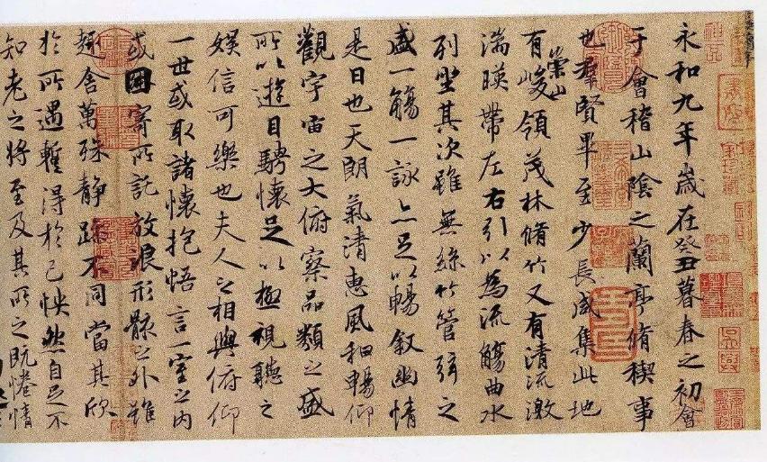 """王羲之写""""请假条"""",如今成为上海博物馆镇馆之宝"""