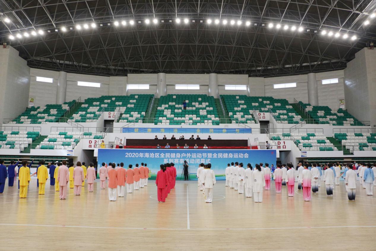 2020海沧区全民健身户外运动节暨全民健身运动会圆满落幕