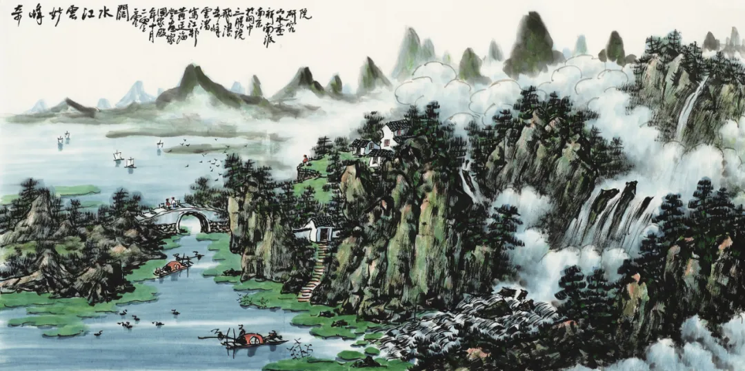画山画水画中国――当代名家学术邀请展(第五届)走进西双版纳