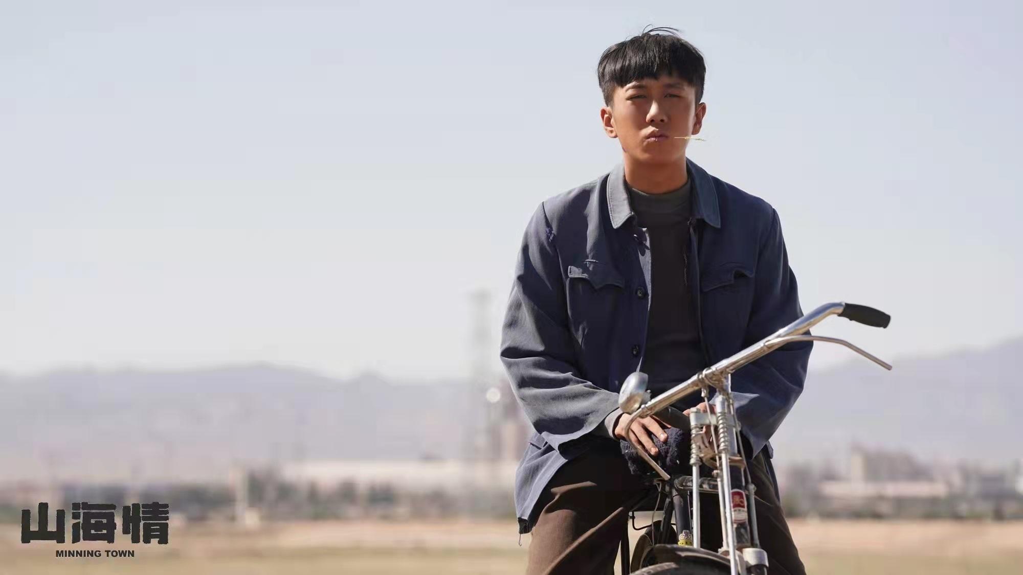 《山海情》高分收官 姜冠南演技被赞可塑性强