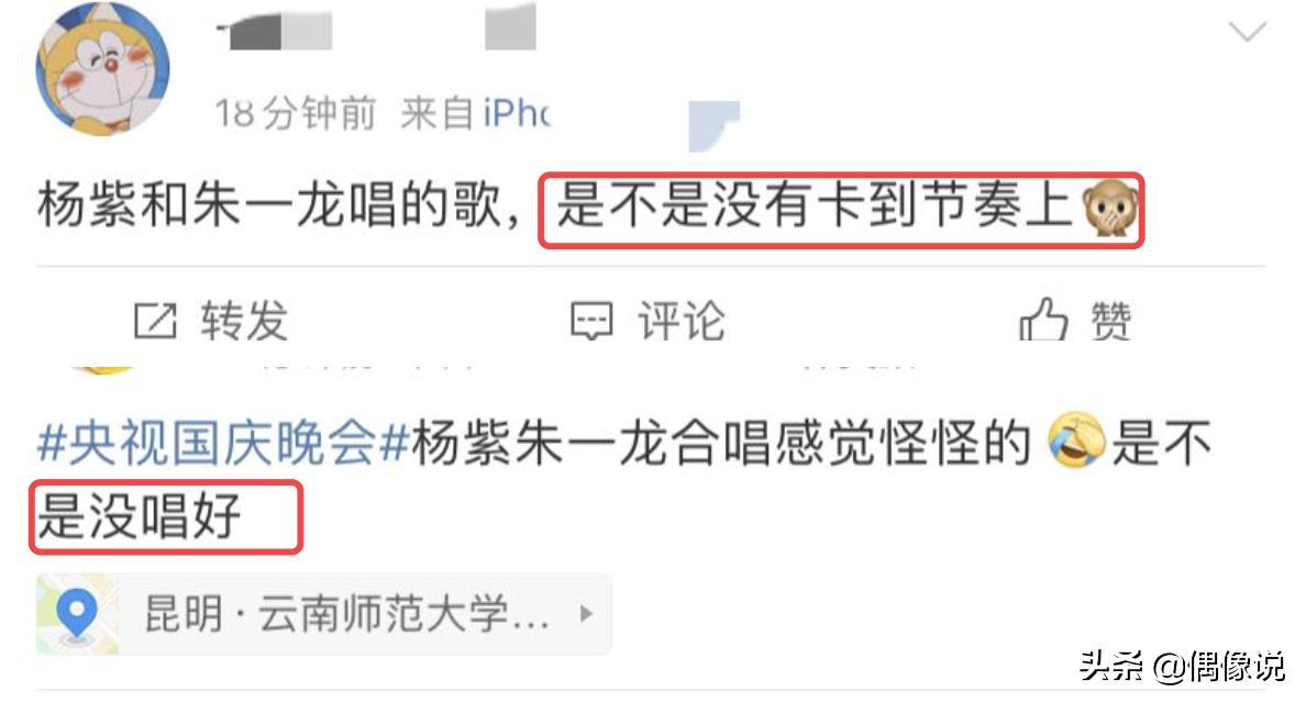 央视国庆晚会合唱:热巴嘉伦养眼,吴磊关晓彤甜,杨紫朱一龙般配