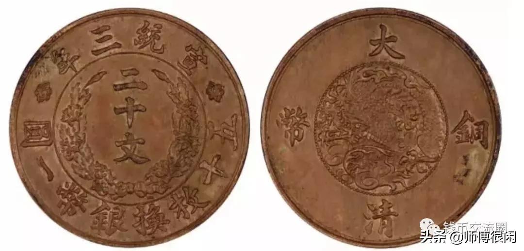 这些才是百万级别的机制币,一眼大开门