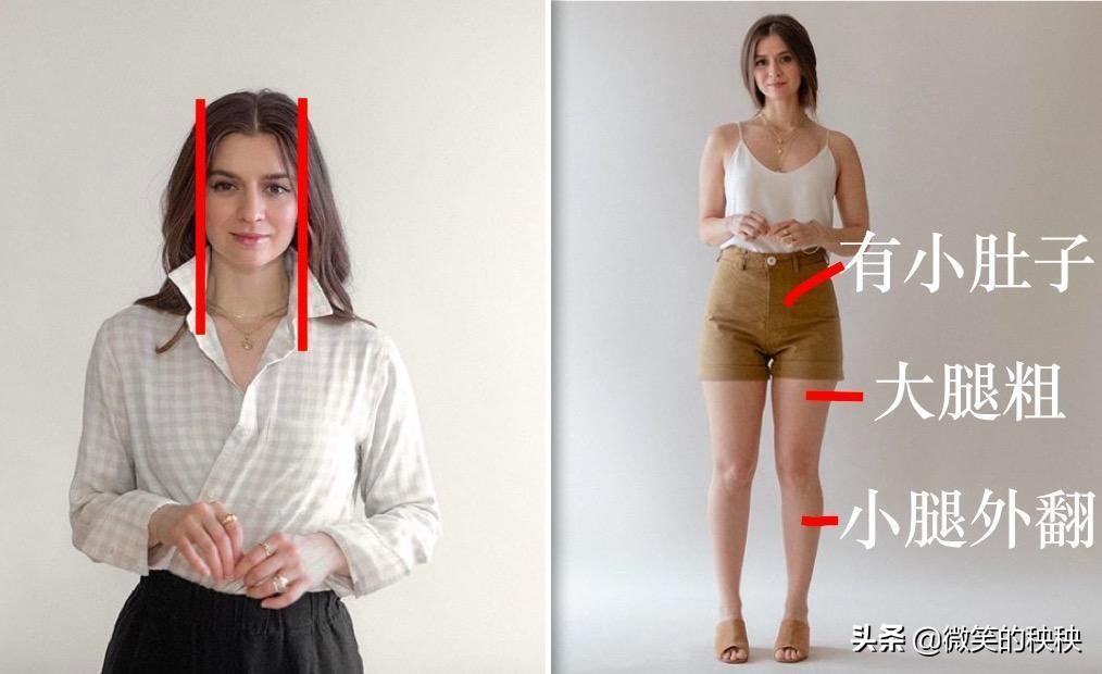身高155+微胖,她怎么成为时尚博主?Bethany的搭配技巧太实用
