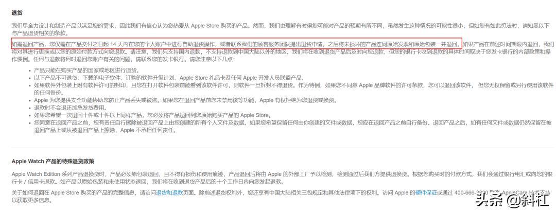 苹果官网买手机可靠吗(苹果官网和直营店区别)