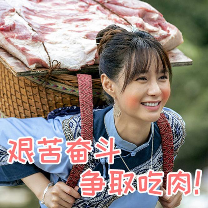 电影《江山如此多娇》开播2天口碑炸裂迅雷下载1080p.BD中英双字幕高清下载