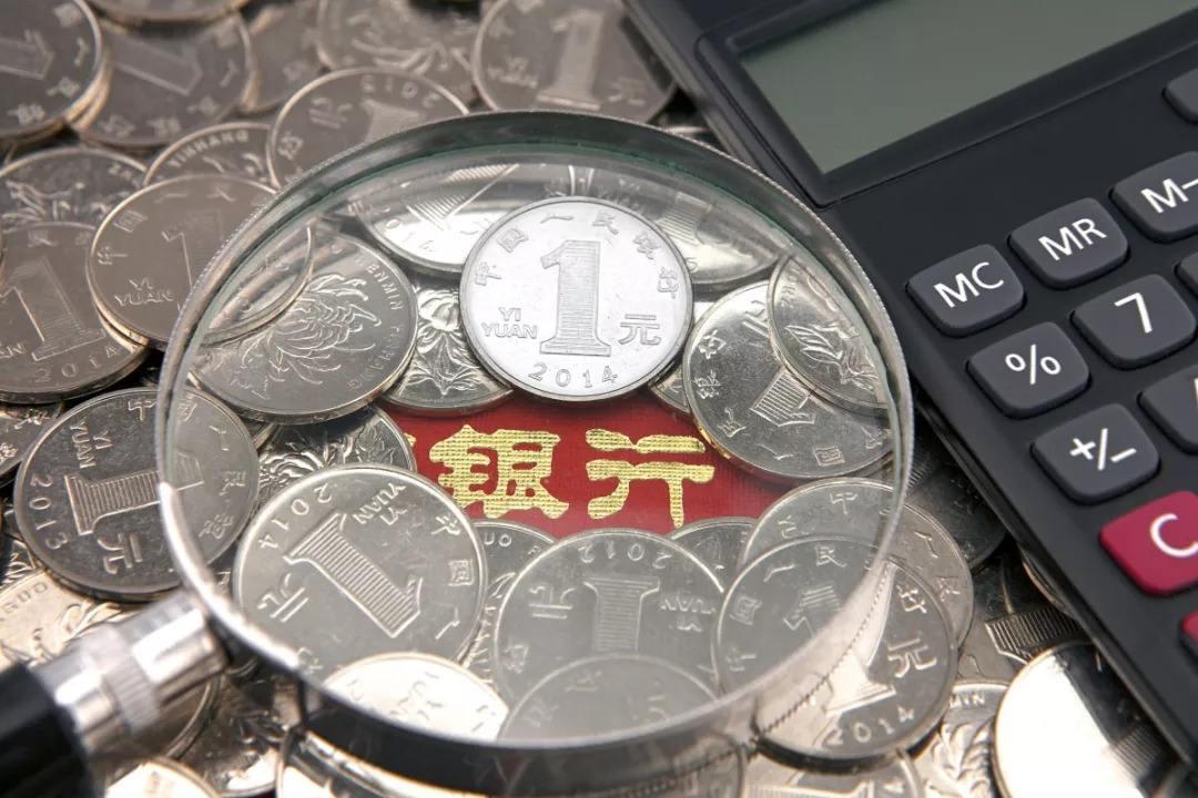 大家为何都不爱存钱了?国民储蓄率又下降,这两个因素是主推手