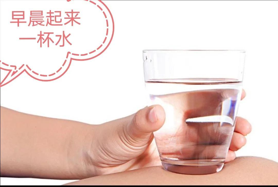 8杯水正确喝水时间表一天最佳喝水时间表