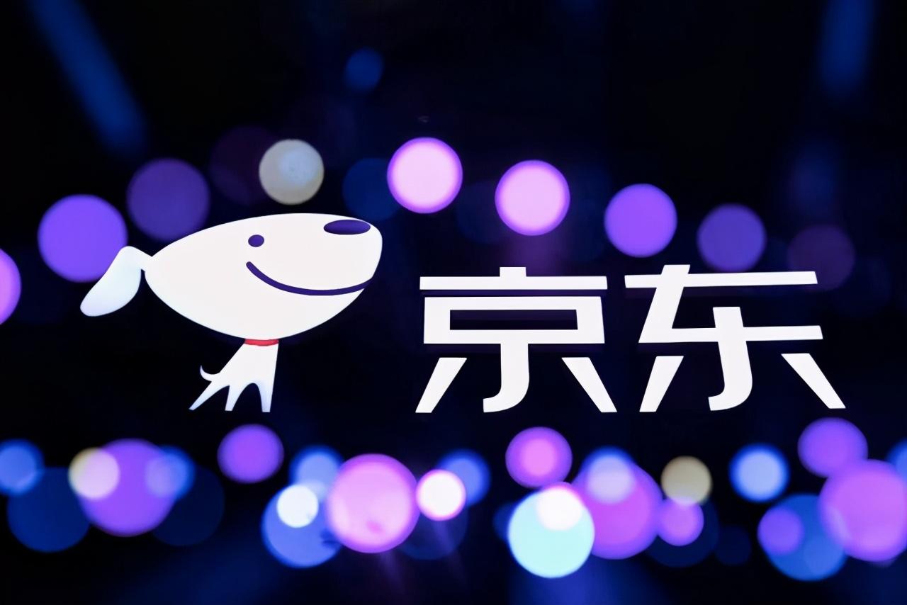 京东一年新增1亿多用户,八成来自下沉市场
