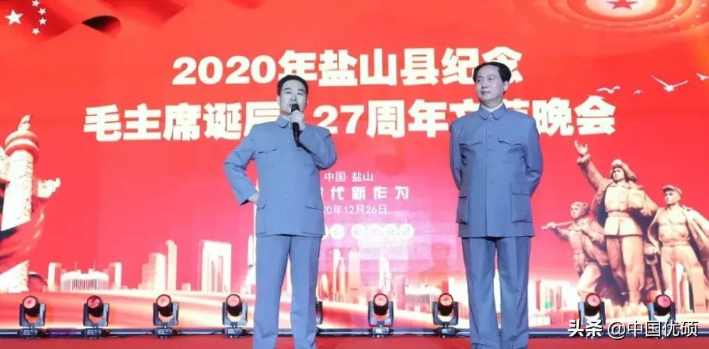 纪念毛主席诞辰127周年文艺晚会在盐山县韩桥礼堂举行!