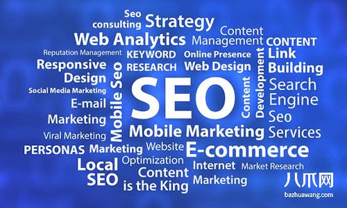 如何做好网站seo优化?优化又有哪些步骤?